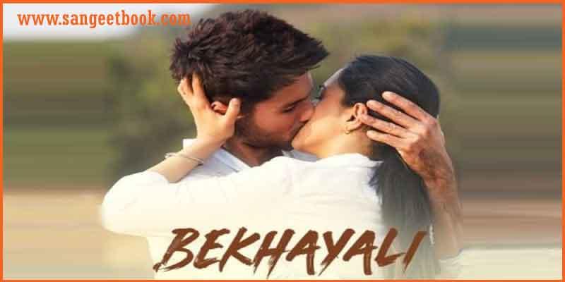 Bekhayali-song-sargam-notes