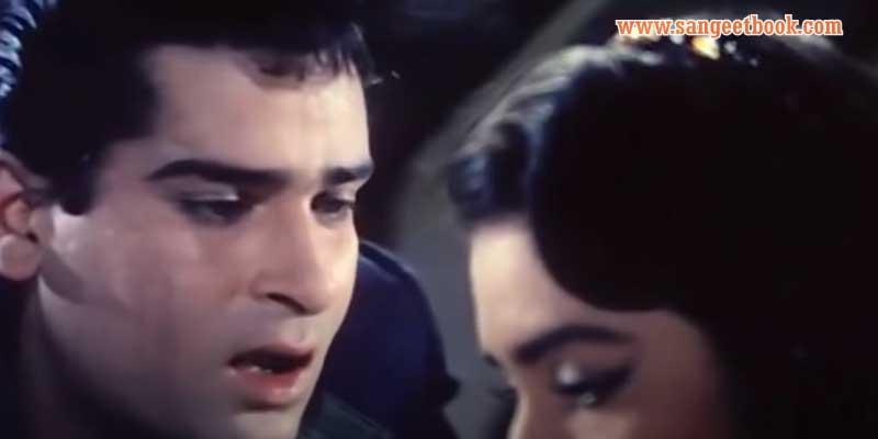 Ehasan-tera-hoga-mujh-par-sargam-notes-in-hindi