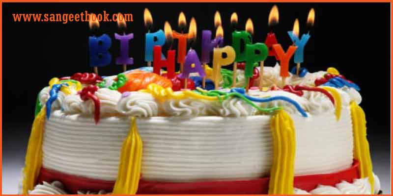 Happy-birthday-song-sargam-notes