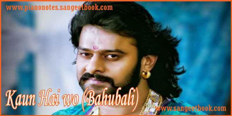 Bahubali song sargam notes