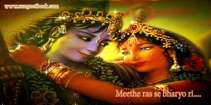 Meethe-ras-se-bhariyo-ri