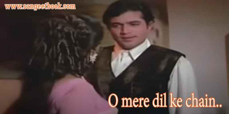 O mere dil ke chain sargam notes in Hindi