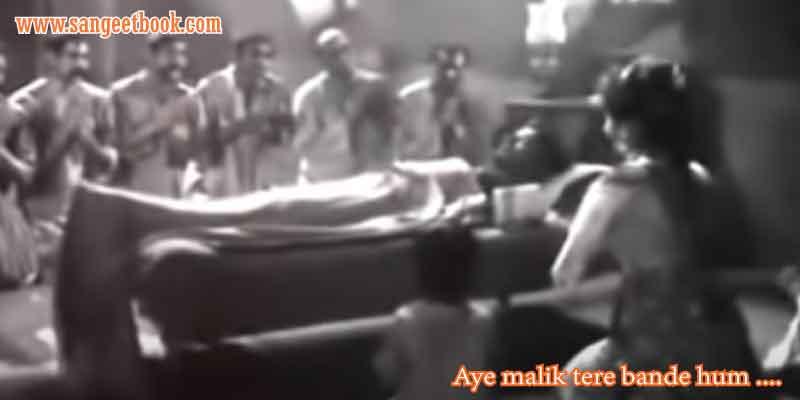 aye-malik-tere-bande-hum-sargamnotes-in-hindi