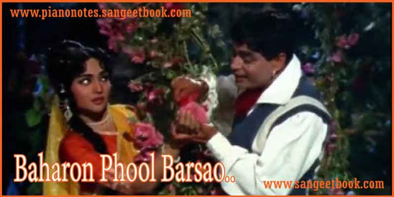 baharon-phool-barsao-sargam-notes