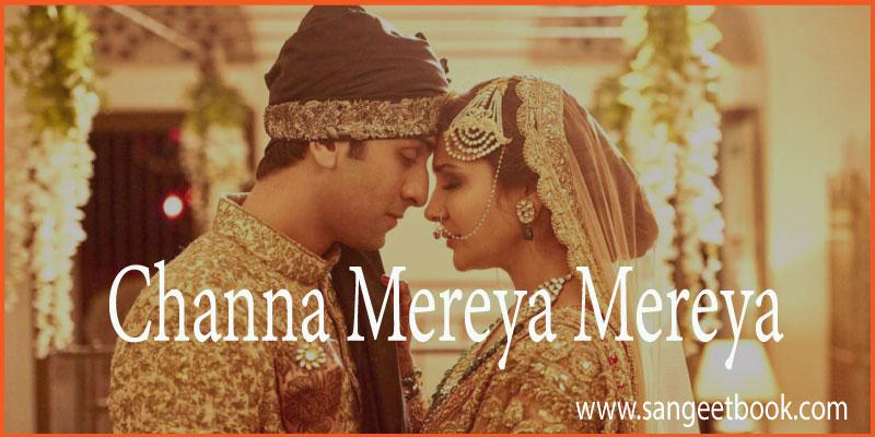 Channa Mereya Sargam notes