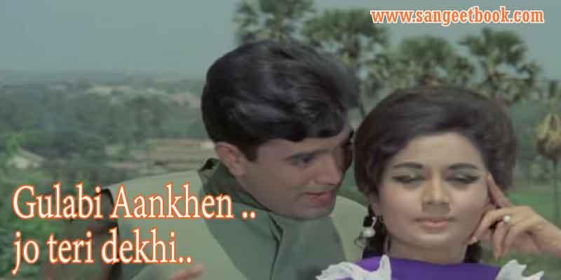 Gulabi aankhen Sargam notes in Hindi