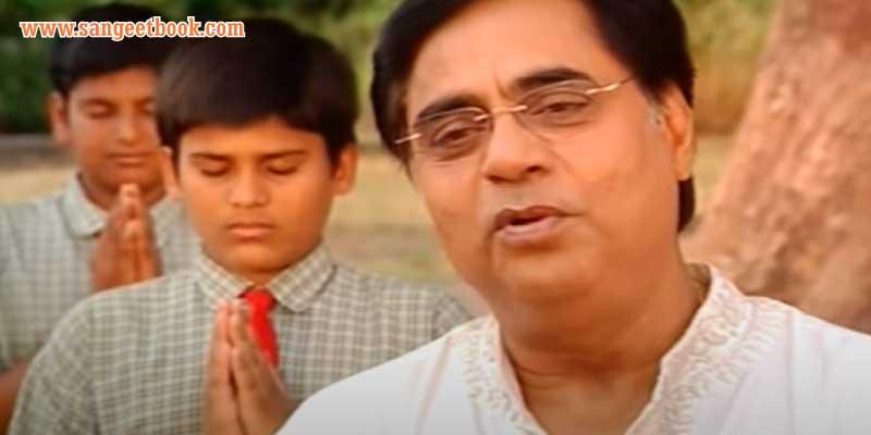 hai-ram-hai-ram-sargam-notes-in-hindi