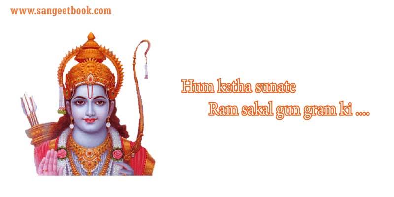 hum-katha-sunate-hain-sargam-nites-in-hindi