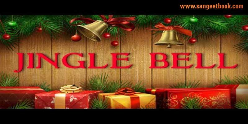 jingle-bells-christmas-song-sargam-notes-in-hindi