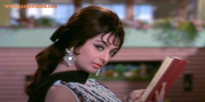 mere-samne-wali-kidki-mein-sargam-notes-in-hindi