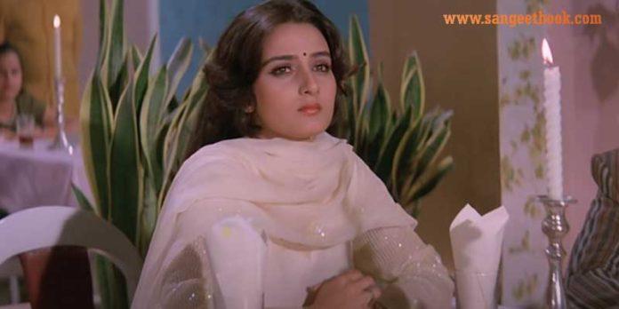 Aur is dil mein kya rakha hai sargam notes